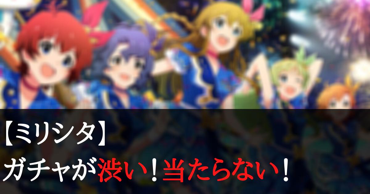 【ゲーム】「アイドルマスター」プレイするより 眺める方がいいよな?!【デレデレ】