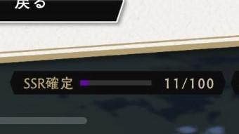【ツイステ】天井の意味とは?