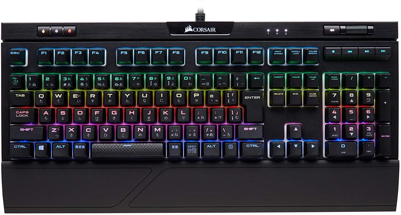 【ゲーミングキーボード】赤軸おすすめ「Corsair K70 RGB MK.2」
