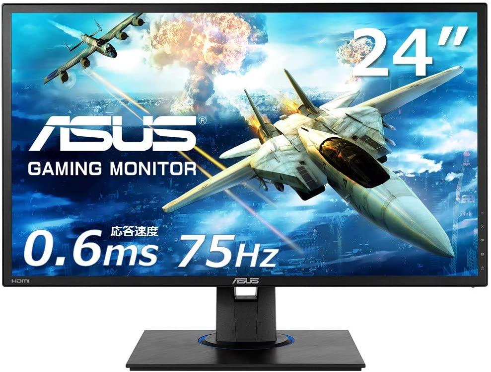 ASUS VG245HE-J