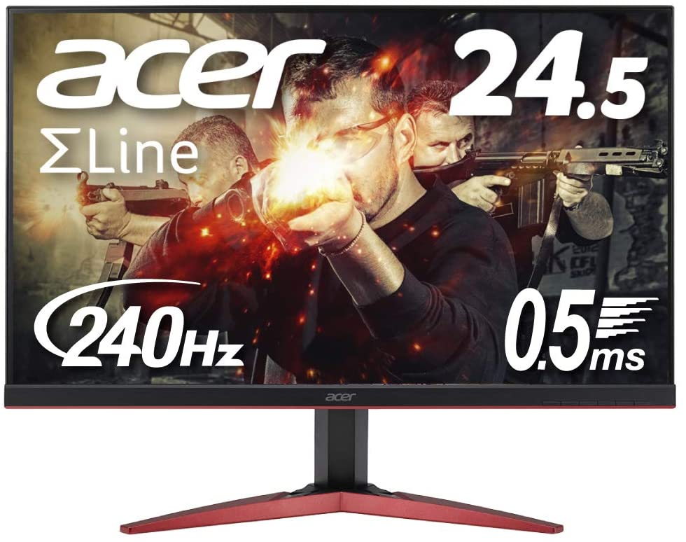 Acer KG251QIbmiipx
