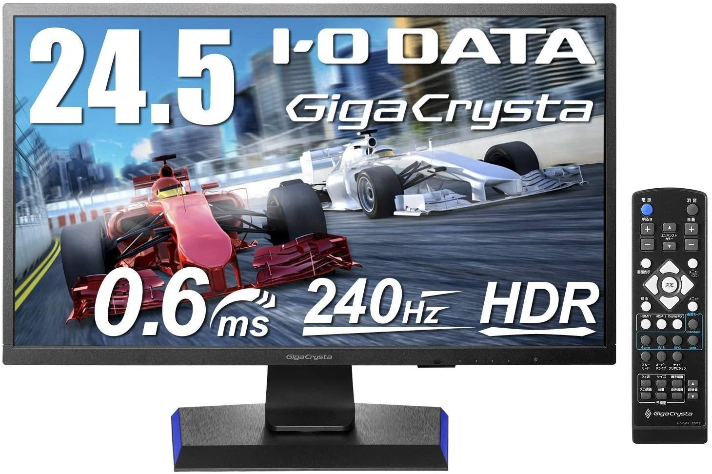 I-O DATA EX-LDGC251UTB