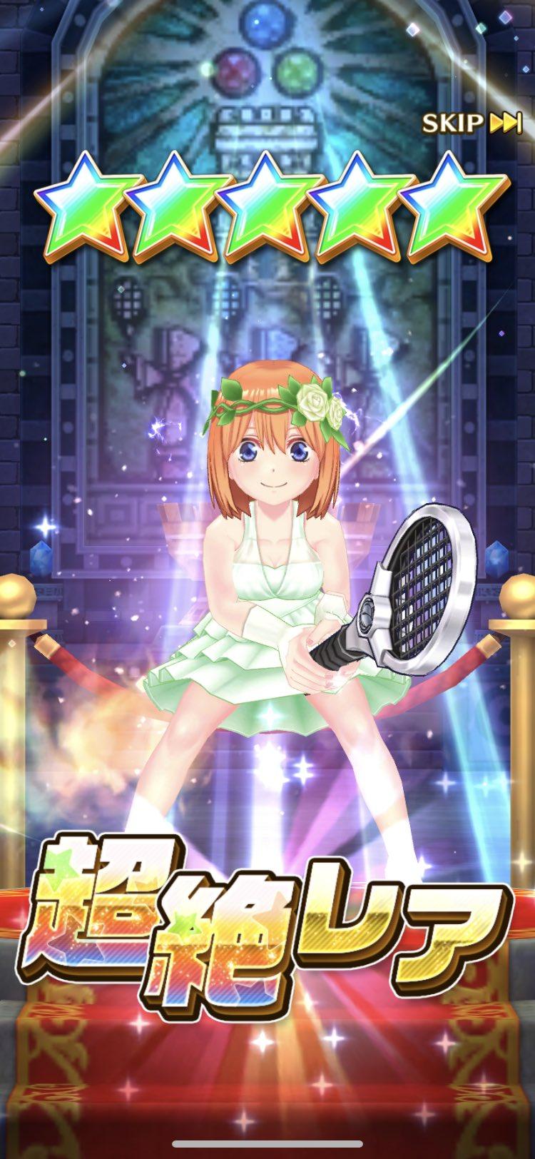 白猫テニス 四葉